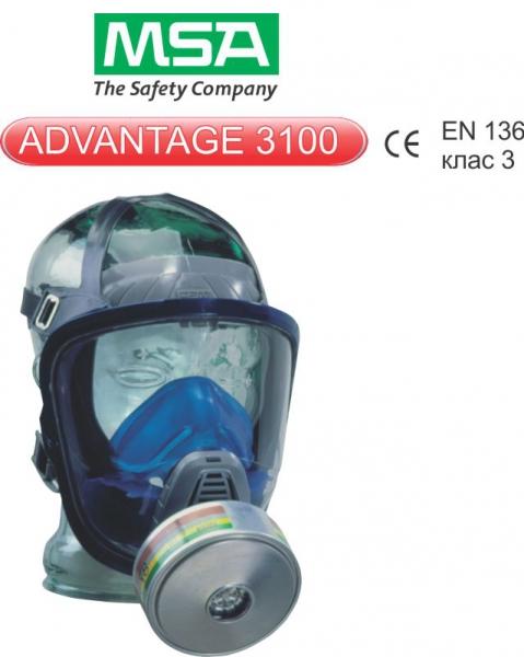 advantage3100